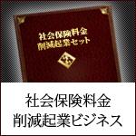 insurance_box